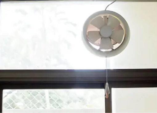 exhaust-fan