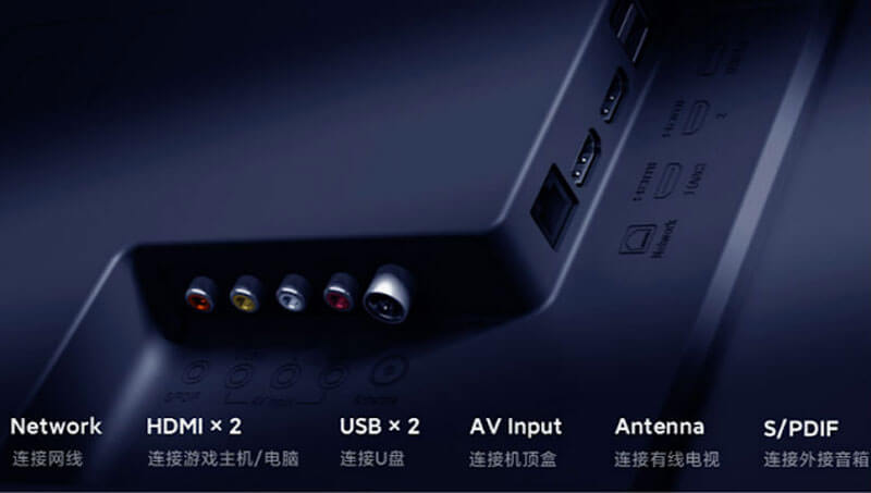 Mi-TV-E43K