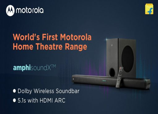 motorola-home-theater