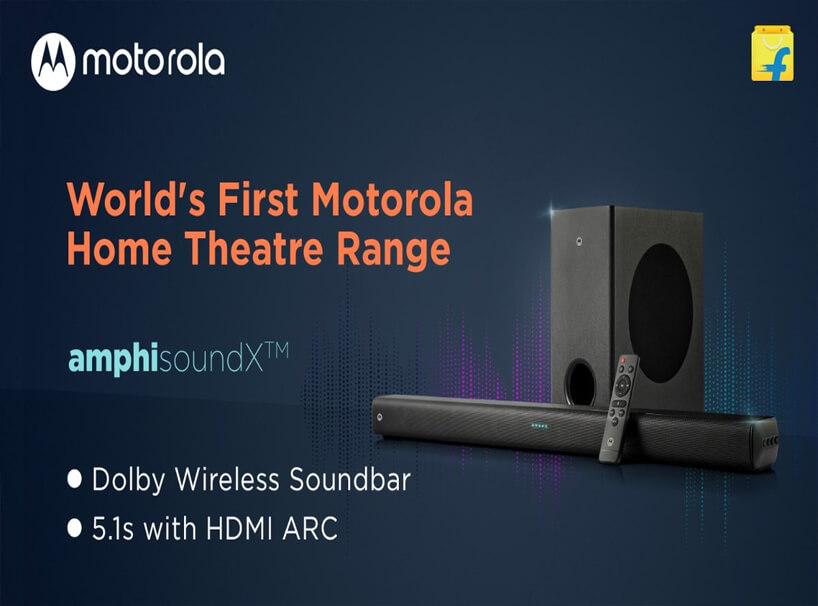 motorola-home-theater