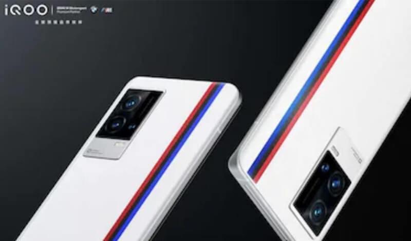 iQoo-8-Pro-BMW-M-Sport-Colorway-Series
