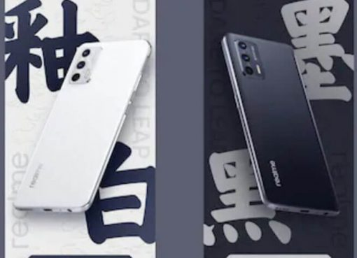 Realme GT Neo 2T के नए रंग विकल्पों को कंपनी ने 19 अक्टूबर को चीन में लॉन्च करने से पहले टीज़ किया है। दो नए रंग विकल्प मोनोक्रोमैटिक रंगों में आते हैं। एक उल्लेखनीय टिपस्टर ने Realme की भारत वेबसाइट पर आगामी स्मार्टफोन को भी देखा है, जिससे संकेत मिलता है कि स्मार्टफोन जल्द ही देश में लॉन्च हो सकता है। Realme GT Neo 2T को अभी केवल चीन में लॉन्च किया जाना है, और आगामी स्मार्टफोन के विनिर्देशों के बारे में कोई आधिकारिक जानकारी नहीं है। Weibo पर कुछ पोस्ट के माध्यम से, Realme ने टीज़ है कि उसका आगामी स्मार्टफोन - Realme GT Neo 2T - दो रंग विकल्पों में आएगा। Realme स्मार्टफोन को ग्लेज़ व्हाइट और इंकी ब्लैक कलर ऑप्शन में पेश किया जाएगा। Realme GT Neo 2T को चीन में 19 अक्टूबर को दोपहर 2 बजे CST (11:30 am IST) पर लॉन्च करने की तैयारी है। अलग से, उल्लेखनीय टिपस्टर मुकुल शर्मा (@stufflistings) ने कंपनी की भारत की वेबसाइट पर Realme GT Neo 2T को देखा है। हालाँकि, अभी तक स्मार्टफोन के भारत लॉन्च के संबंध में अधिक जानकारी उपलब्ध नहीं है। इस महीने की शुरुआत में, Realme GT Neo 2T के प्रमुख विनिर्देशों को शर्मा, टिपस्टर डिजिटल चैट स्टेशन और हाल ही में MySmartPrice द्वारा इत्तला दे दी गई थी। आगामी स्मार्टफोन के विनिर्देशों को Realme GT Neo 2 के समान कहा जाता है जो भारत में 13 अक्टूबर को लॉन्च हो रहा है। Realme GT Neo 2T को समान 6.43-इंच फुल-एचडी + (1,080x2,400 पिक्सल) AMOLED डिस्प्ले के साथ स्पोर्ट करने के लिए कहा जाता है। सेल्फी कैमरे के लिए 120Hz रिफ्रेश रेट और होल-पंच कटआउट। यह Android 11 चलाने के लिए भी कहा जाता है। Realme GT Neo 2T में ट्रिपल रियर कैमरा सेटअप के साथ 64-मेगापिक्सल का प्राइमरी सेंसर, 8-मेगापिक्सल का सेकेंडरी सेंसर और 2-मेगापिक्सल का तृतीयक सेंसर है। सेल्फी कैमरे में कथित तौर पर 16-मेगापिक्सल का प्राइमरी सेंसर होगा। फोन के 4,400mAh की बैटरी के साथ आने की उम्मीद है और इसे दो रैम + स्टोरेज कॉन्फ़िगरेशन - 8GB + 128GB और 12GB + 256GB में पेश किया जाएगा। Realme GT Neo 2T को पावर देने वाला प्रोसेसर अभी भी स्पष्ट नहीं है क्योंकि टिपस्टर डिजिटल चैट स्टेशन ने उल्लेख किया है कि यह स्नैपड्रैगन 888 SoC पैक करेगा, जबकि MySmartPrice ने बताया कि फोन MediaTek डाइमेंशन 1200 SoC द्